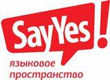 Школа Say Yes!, фото №1